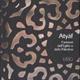 Atyaf Fantasmi d'Egitto e Palestina