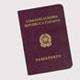 Negati i visti turistici in Arabia Saudita